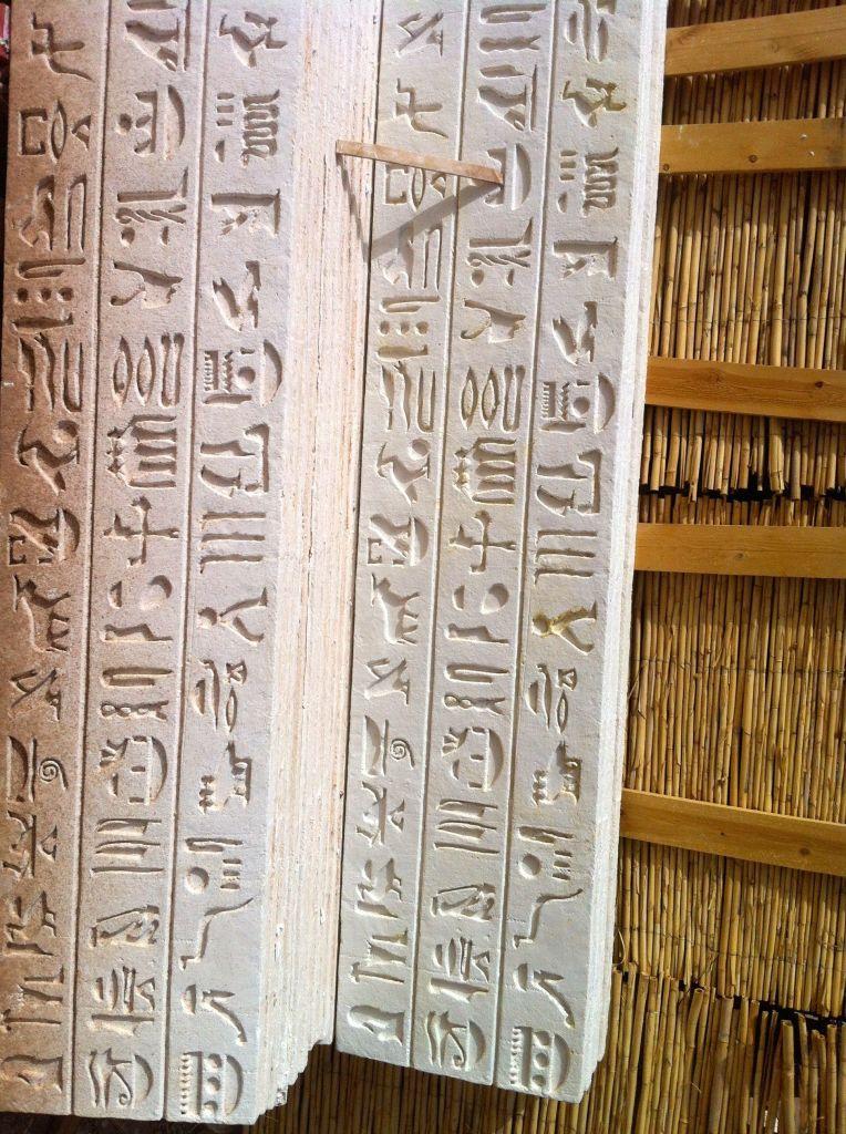 heiroglyph paster